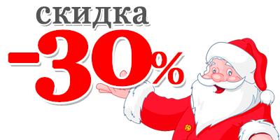 AKTSIYA ZIMA 1 - Акция лето фото и цены